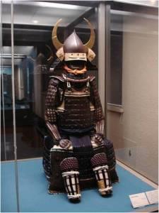 Samarai armor